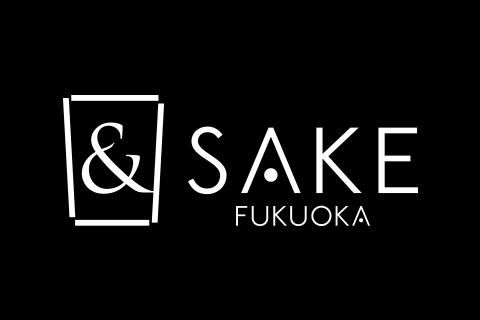 &SAKE FUKUOKA 大盛況のうちに終了いたしました!