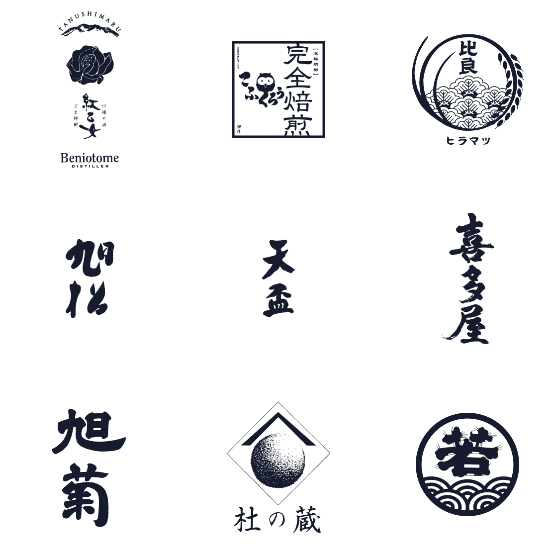 福岡 酒蔵3